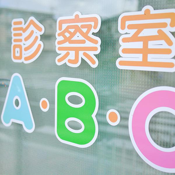 【画像】ABCルーム